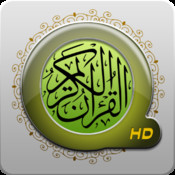 Quran Touch HD with Tafseer and Audio (القران الكريم) logo