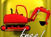 EarthMovers Free for Mac logo