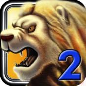 4x4 Safari 2 for Mac logo