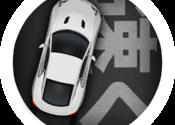 Hayaku for Mac logo