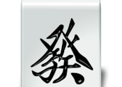 Mahjong Demon - Japanese Mahjong for Mac logo