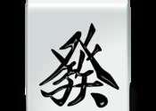 Mahjong Demon - Japanese Mahjong for Mac logo