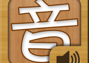 Pinyin Teacher for Mac logo