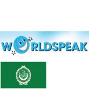 WorldSpeak Arabic for Mac logo