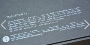 smartisan-t1-smartphone-8